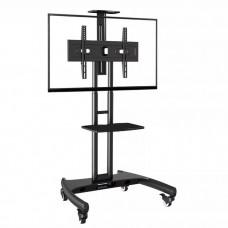 Smart Interactive Display Standing bracket
